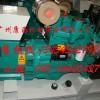 销售广州发电机组 柴油发电机组价格