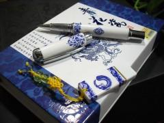 西安钟元精致青花瓷笔  青花瓷笔