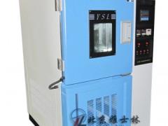 北京GB/T3512-01换气式老化箱