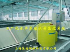 供应水产养殖监测控制设备