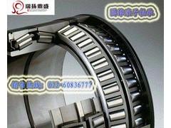 供应美国ICAN圆锥滚子轴承代理商天津瑞扬鼎盛代理