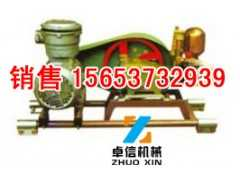 BH-40/2.5煤矿用小型灭火液压泵