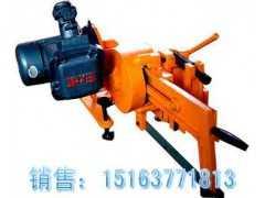 好产品矿用KDJ防爆型电动锯轨机