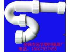 U型管件,圆弧管件模具,余姚塑