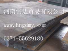 舞钢压力容器板SA516Gr70(HIC)