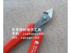 KM-037电子剪钳(日产马牌平咀水
