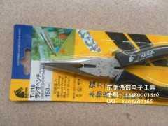 T-316S新款尖嘴钳150mm6寸马牌剪