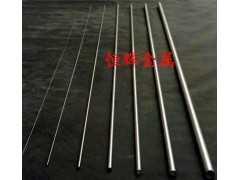 供应不锈钢1.4568 1.4532 电磁不锈钢