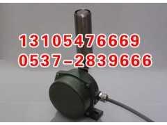 PP-II两级跑偏开关PP-II型矿用防爆跑偏开关专业生产商