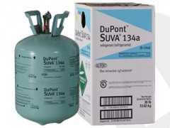 杜邦R134a制冷剂(四氟乙烷)