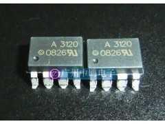 供应HCPL-3120