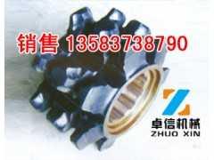 卓信链轮矿山刮板驱动机输送链轮,刮板尾轮报价(图)