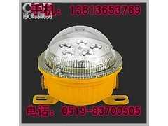 免维护LED防爆灯BSC8283防爆长寿灯直销