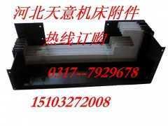 风琴式防尘折布系列 400-000-4634