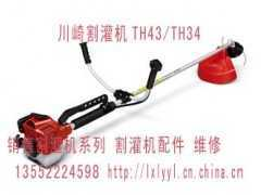 园林修剪专用川崎割灌机TH43/斯蒂尔油锯