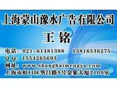 中国文化报广告部电话
