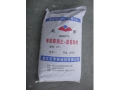 HY-钻井泥浆和土木工程用膨润土