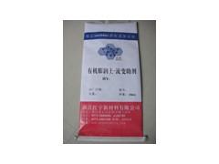 HY-水性涂料增稠流变助剂