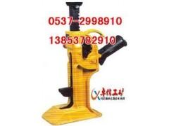 山东济宁齿条起道机专业生产厂家,产品质量可靠,价格优惠