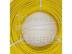 美标UL认证PVC电子线UL1015