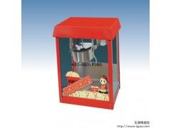 爆米花机厂家|电热爆米花机价格|全自动爆米花机|天津