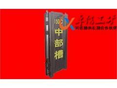 中华人民共和国煤炭工业部部标MT183刮板输送机中部槽供应
