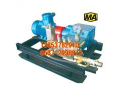 厂家优质喷雾降尘泵现货喷雾降尘泵