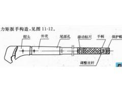 测量直螺纹钢筋套筒 扭距值 力矩