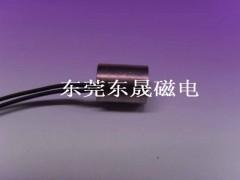 8毫米直径吸盘电磁铁|轻巧吸和袖