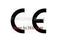 供应计算器CE认证,FCC认证