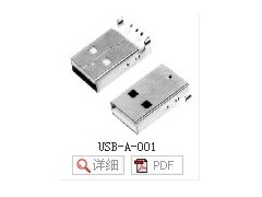 USB插座首选辉煌电子,品质保证