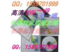 高清一元一碟碟片批發光碟批發