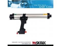 双振呼和浩特代理英国COX3代气动胶枪