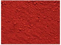 一点红首次促销高质量高含量氧化