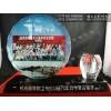 广州同学聚会纪念礼品,广州水晶纪念礼品厂家定做,广州水晶礼品