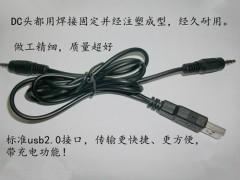 一分二音频线,USB+3.5转3.5音频