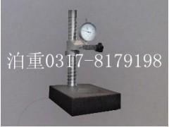 螺旋测微仪哪家价格低