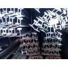 钢轨|钢轨批发|钢轨现货|钢轨供应商|钢轨报价|钢轨行情