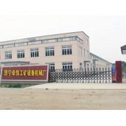 济宁市卓信工矿机械设备有限公司
