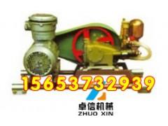BH-40/2.5煤礦用小型滅火液壓泵