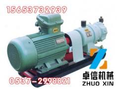 煤层高压注水泵