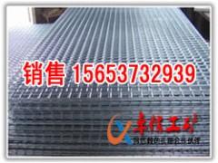 矿用防护钢筋网片