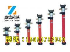 DW63系列矿用单体液压支柱