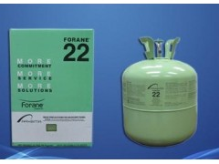 阿科玛Forane22 R22制冷剂