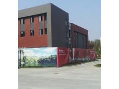 1000-1500平米框架结构厂房出售