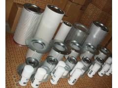 供应螺杆式空压机油气分离器、空气过滤器、油过滤器