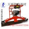 沙河天骄FMG-4.4Ⅱ型内燃仿形钢轨打磨机厂家