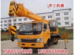 5噸吊車汽車吊車濟工機械有限公司為您提供優質產品