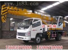 6吨吊车汽车6吨车吊车制造商济工机械设备有限公司