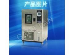 恒温恒湿试验机(GT-TH系列)